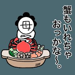 我は母なり〜パート5〜【冬物語】