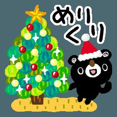 絵本みたいなクリスマスと年末年始