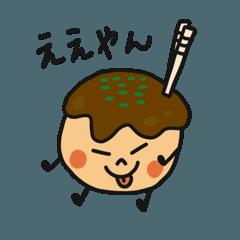 挨拶と相槌  関西弁のたこ焼き