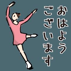 フィギュアであいさつ★毎日使える【敬語】