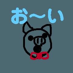 ブーちゃんスタンプ Part1