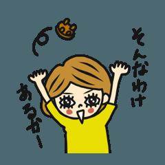 (関西弁)ツッコミおもしろ会話