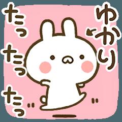 【ゆかり】が動く☆ウサかわいいスタンプ