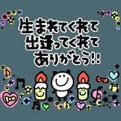 動く!♡♡誕生日お祝い♡♡パンダ