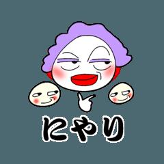 関西弁おばちゃんときのこちゃん