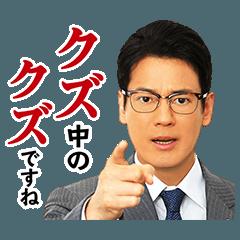 テレビ東京 ドラマ「ハラスメントゲーム」