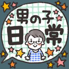 カップル&夫婦で使える★日常スタンプ