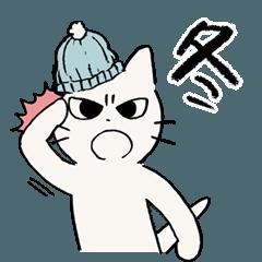 しかるねこ9(冬編)