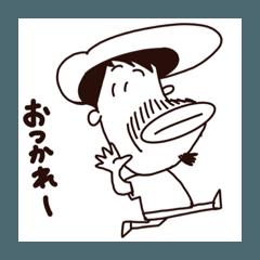 元気マン!(北九州弁)お仕事編