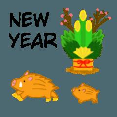 2019年新年挨拶用のスタンプ