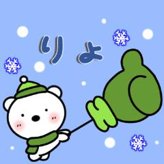 くまちゃんの冬