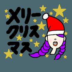 クリスマス☆ガール2