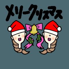 クリスマス☆ガール