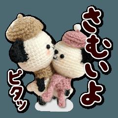 あみぐるみ パンダ(冬)