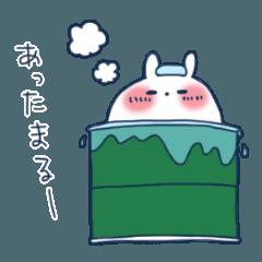 まるうさ ~冬の腹巻Ver~