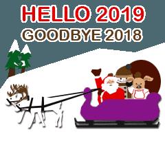 さようなら2018こんにちは2019