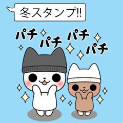 うごく!!しろねこみりぃ3(冬イベント)