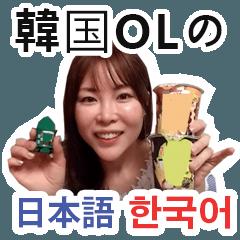 2弾 普通のOL by リエン