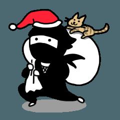 にんにん忍者スタンプ (冬)