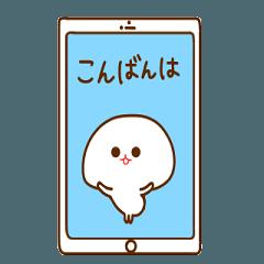 みじめちゃんと恨みちゃんスマートフォン編