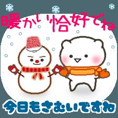 【冬】引っ込みがちなクマの生活