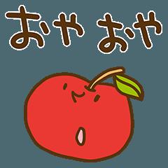 リンゴなだけに(基本セット)