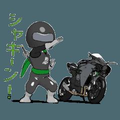 特別な最速バイク 2
