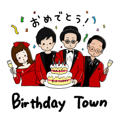 Birthday Town♪NSTIN STAMP