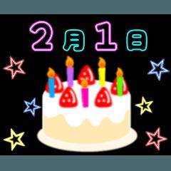 動く☆光る2月1日〜15日の誕生日ケーキ