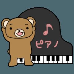 ピアノ弾きのクマさん