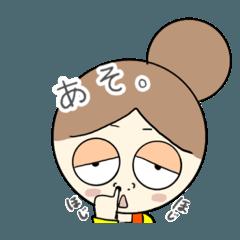 大阪主婦2