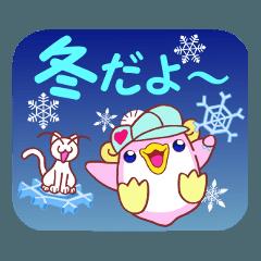 ペンギンのモモ 8 冬編