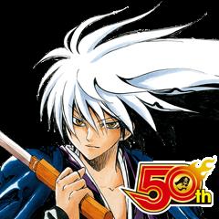 ぬらりひょんの孫(J50th)