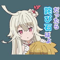 TVアニメ「ラストピリオド」
