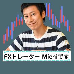 michiスタ☆