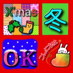 アトリエHJの冬&クリスマススタンプ