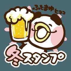 ふとまゆヒヨコ【冬】常用&冬イベント