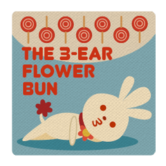 3耳花うさぎ
