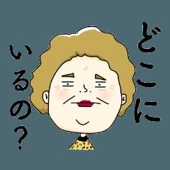 [LINEスタンプ] 母のコゴト (1)