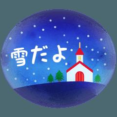 水彩えほん【冬編】