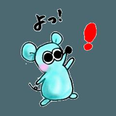 ネズミの中田忠太