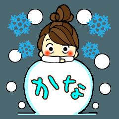 ★かな★おだんごGIRL冬バージョン