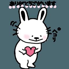 ゆる〜くかわいいネコとうさぎとクマvol.5