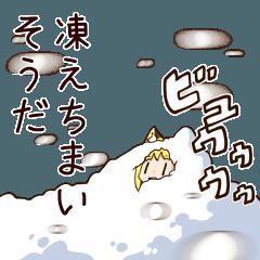 ケモミミ3人娘の冬スタンプ