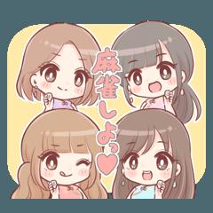 かわいい♡華の麻雀カルテット