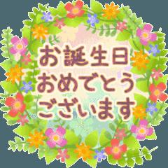 リースの伝言【日常・敬語】