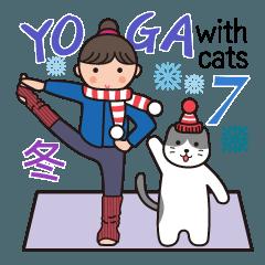 ヨガ with Cats 7(冬)