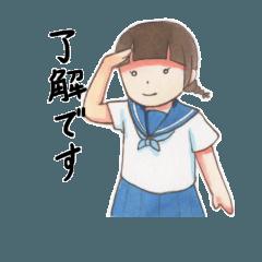 セーラー服少女(夏服)