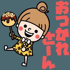 【デカ文字・関西弁】おだんごガール