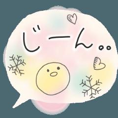 ほんわかふきだしスタンプ【冬】